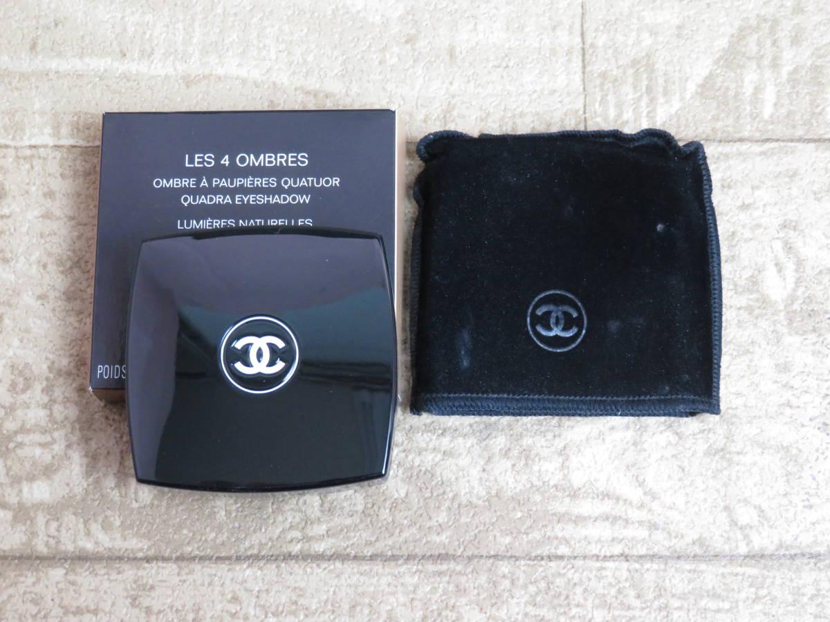 [M842] CHANEL/シャネル レ キャトル オンブル ルミエール ナチュレル 限定品 2g USED アイシャドウ
