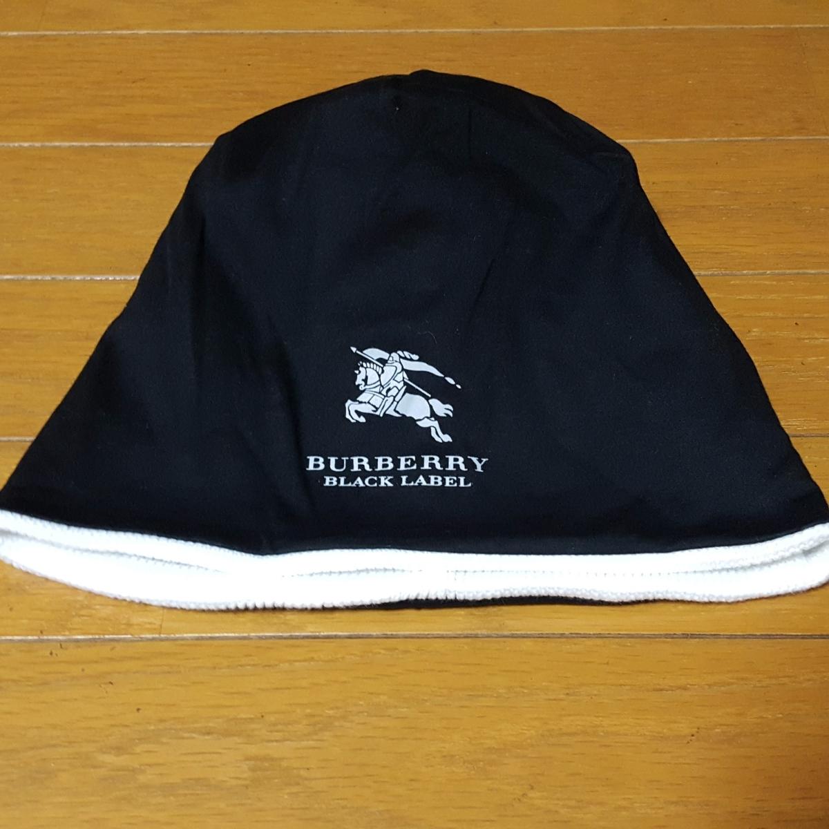 未使用品・超人気 バーバリーブラックレーベル ホース・ブランド文字ロゴ ブラック×ボーダー リバーシブル ニット帽 ビーニー