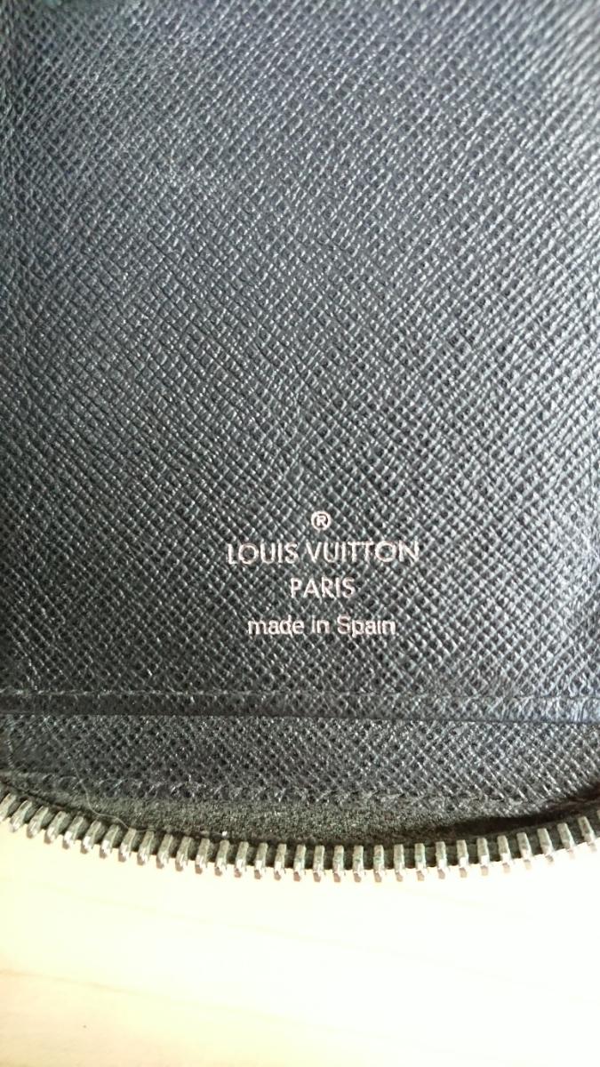 美品【送料込み】正規品ルイヴィトン ダミエ グラフィット ジッピーウォレット ヴェルティカル 長財布