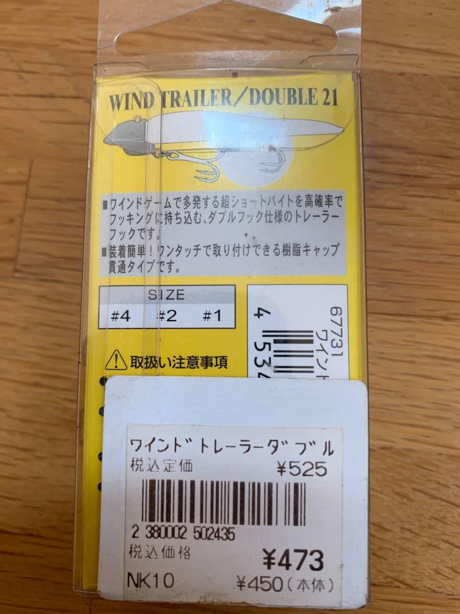 未使用・保管品■ワインド・タチウオ・匠魚 champions Bait 75mm 90mm 鉄板カラーのセット13P以上!_画像5
