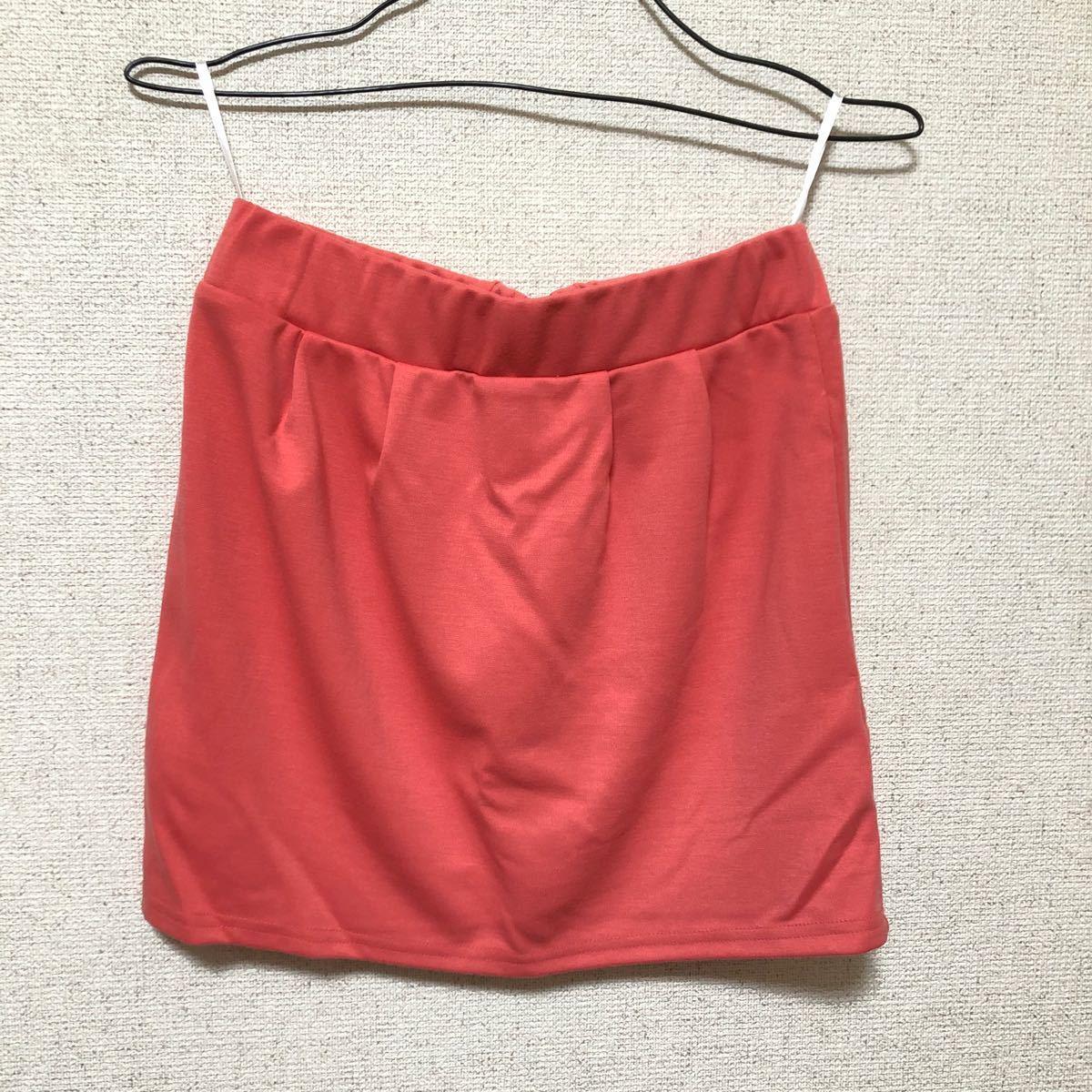 【値下げ】ミニスカート タイトスカート