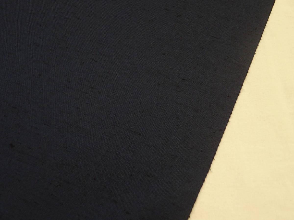 男物★新品・正絹・反物★山形県米沢・竹俣織物製紬着尺★濃紺色地です_画像3