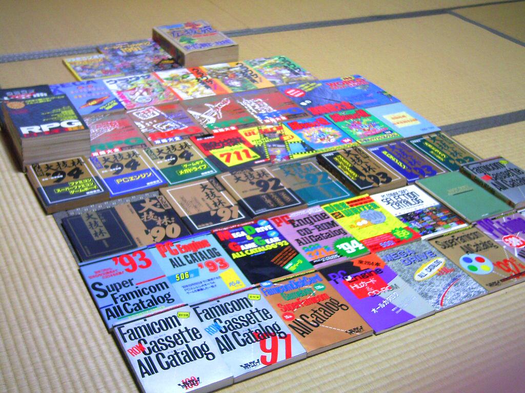 美品!! ゲーム雑誌の付録66冊セット カタログ FC SFC MD PCエンジン ファミマガ ファミ通 レトロフリーク ファミコンmini Nintendo Switch