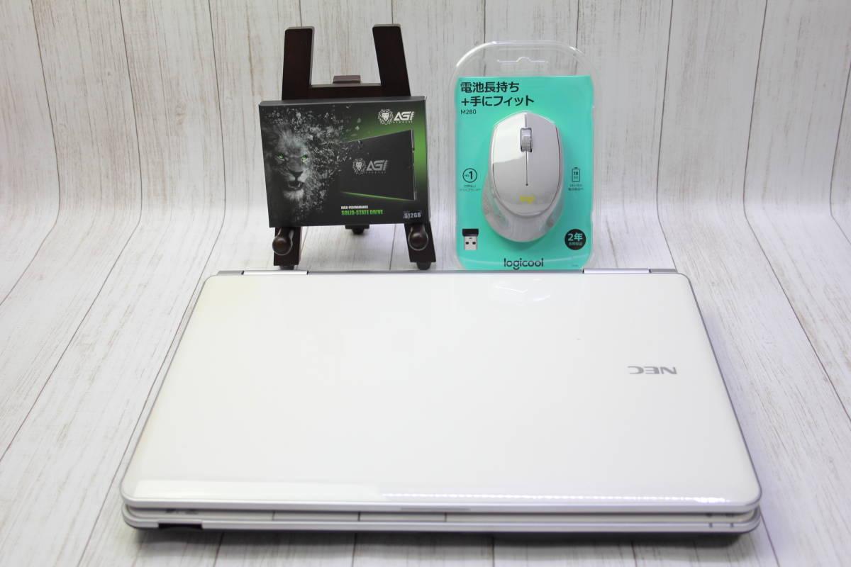 【クリスタルホワイト♪爆速大容量新品SSD512GB☆最新WIN10】NEC LaVie LL750/F☆最強 i7-2670QM☆8GB/OFFICE2019/Blu-ray/YAMAHAサウンド_画像9