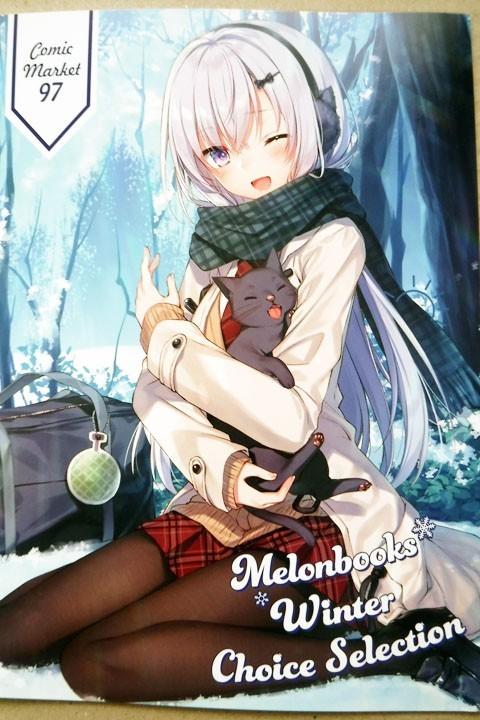 メロンブックス Melonbooks Winter Choice Selection コミックマーケット97 カタログ リストバンド特典 C97 C98_画像1