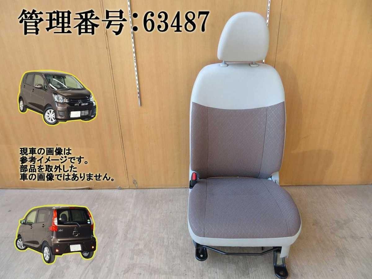 H30 eKワゴン B11W 助手席シート/左フロントシート/アシスタントシート/左F_画像1