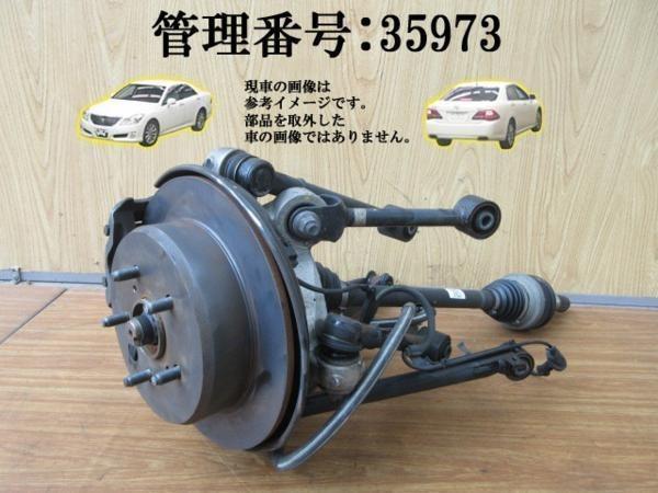 H20 クラウン GRS200/GRS201/GRS202 2WD 右R足回り/足周り_画像1