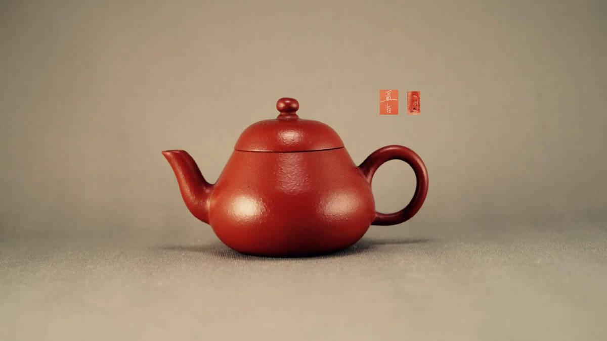 中国朱泥 急須 孟臣 在銘 煎茶道具