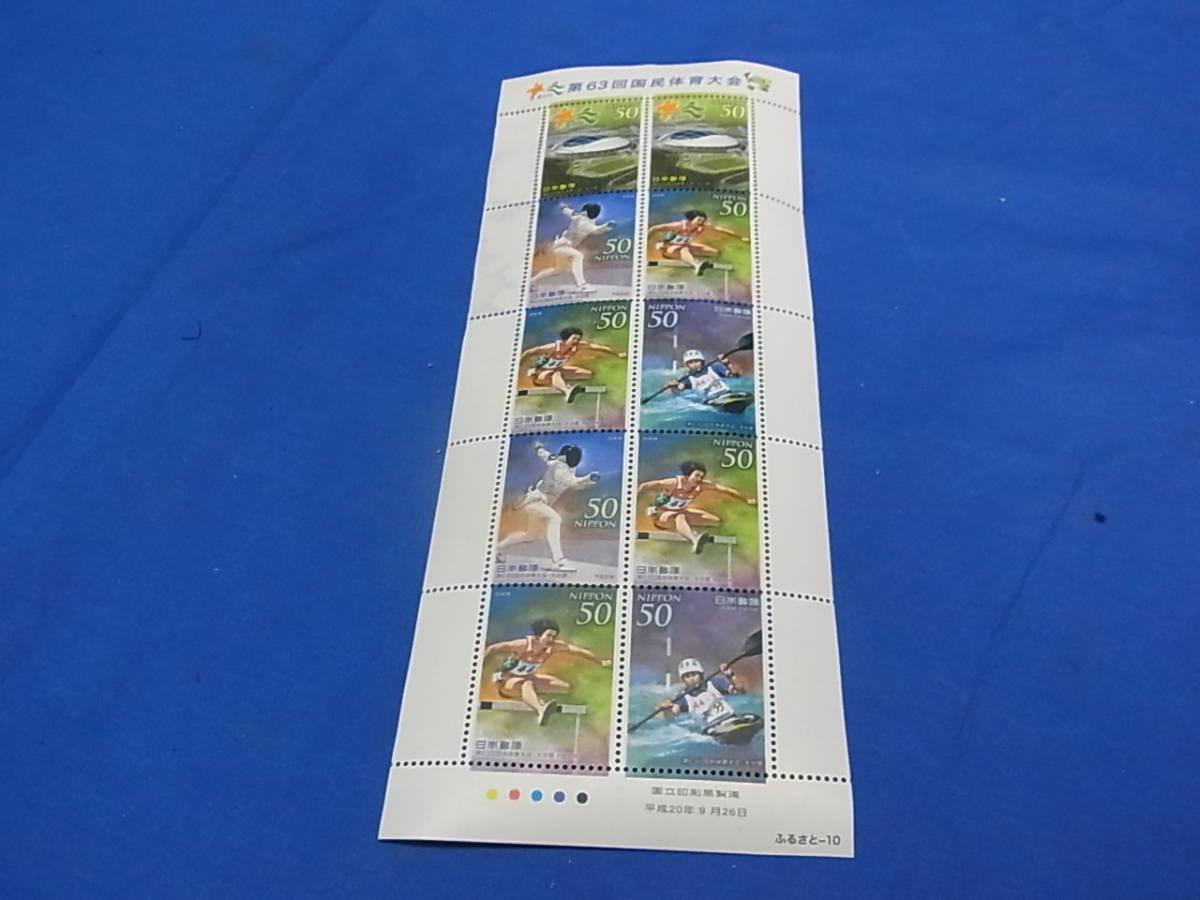 787★100円~★未使用切手 記念切手 額面 約27200円  バラ シート 色々まとめて■新品_画像8