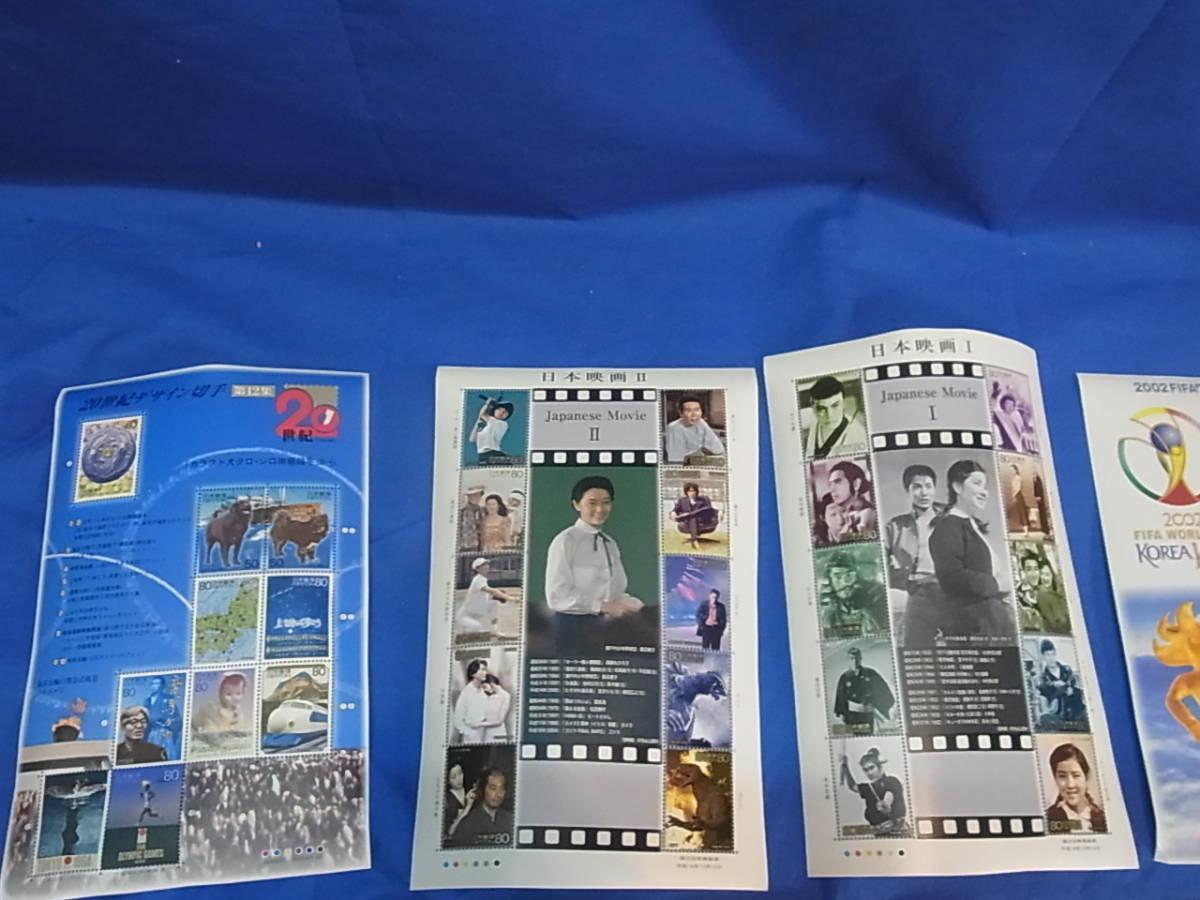 787★100円~★未使用切手 記念切手 額面 約27200円  バラ シート 色々まとめて■新品_画像5