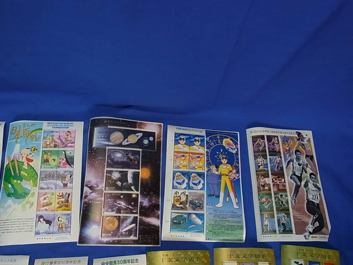 787★100円~★未使用切手 記念切手 額面 約27200円  バラ シート 色々まとめて■新品_画像7