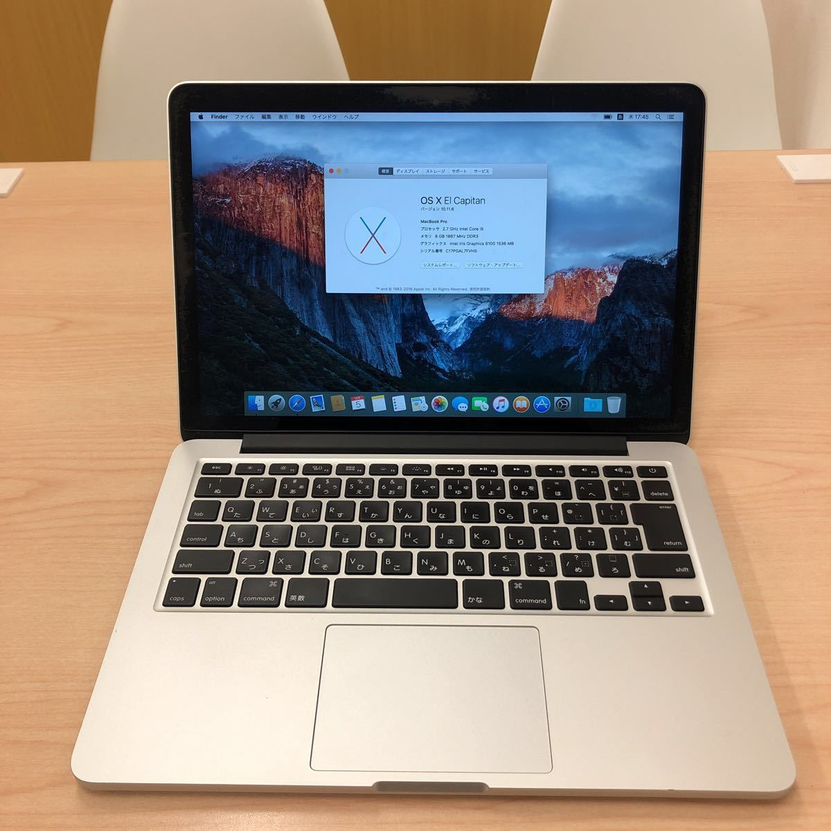MacBook Pro Core i5 Retina A1502 i5-5257U 2.70GHz Early 2015/SSD256GB/メモリ8GB マック パソコン Apple