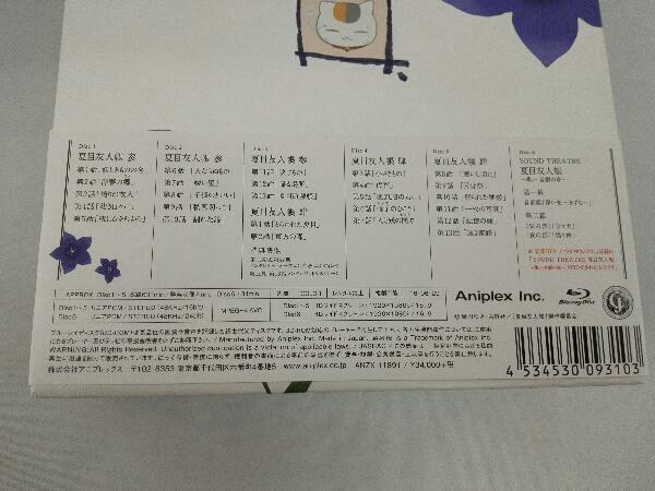 Blu-ray 帯あり 夏目友人帳 Blu-ray Disc BOX 2(完全生産限定版)(Blu-ray Disc)_画像3