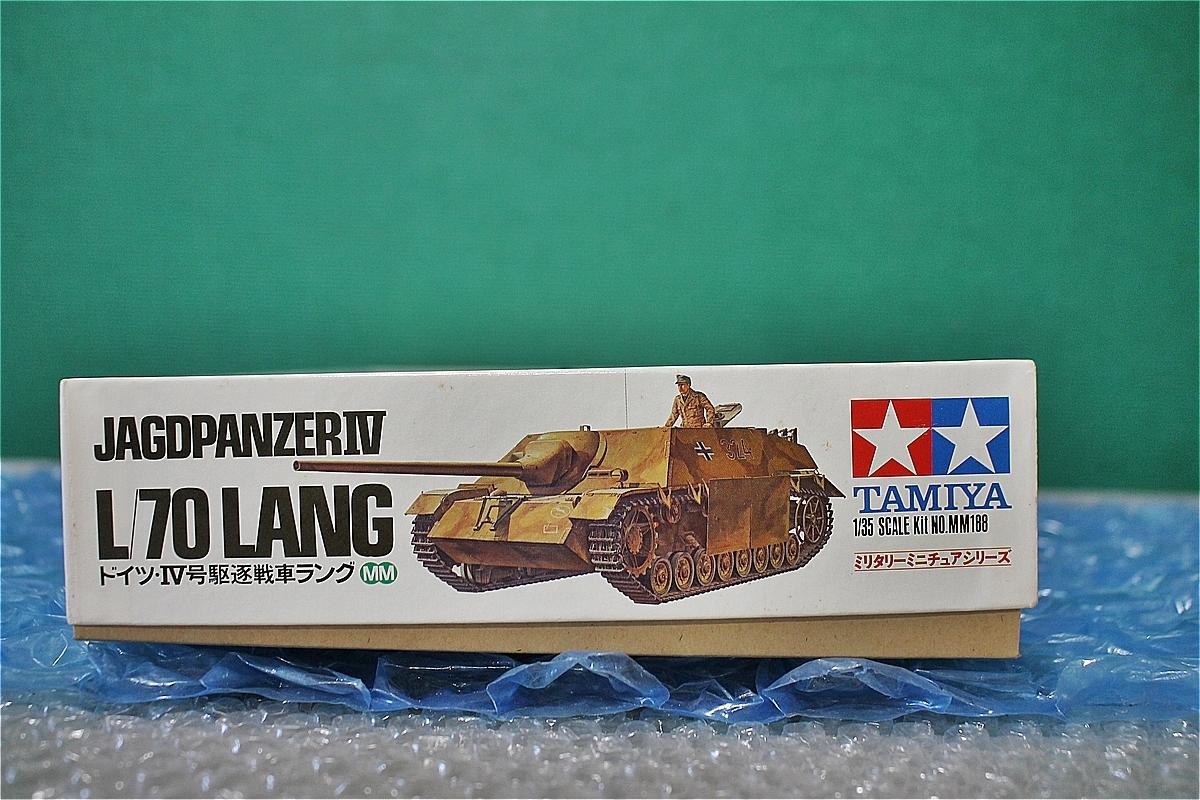 プラモデル タミヤ TAMIYA 田宮 小鹿 1/35 ミリタリーミニチュアシリーズ NO.88 ドイツ 4号 駆逐戦車 ラング 未組み立て_画像4