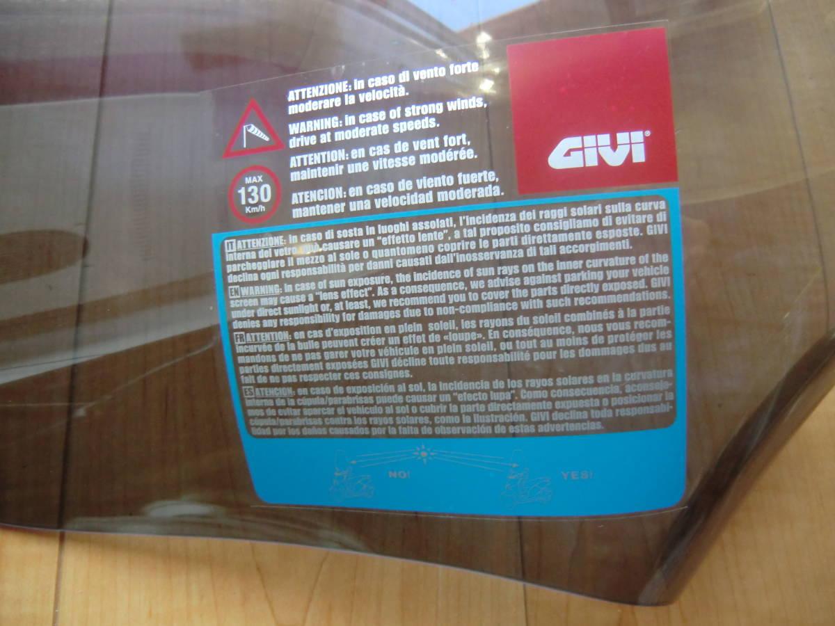 【オークション本舗 】 GIVI エアスターウインドスクリーン_画像4