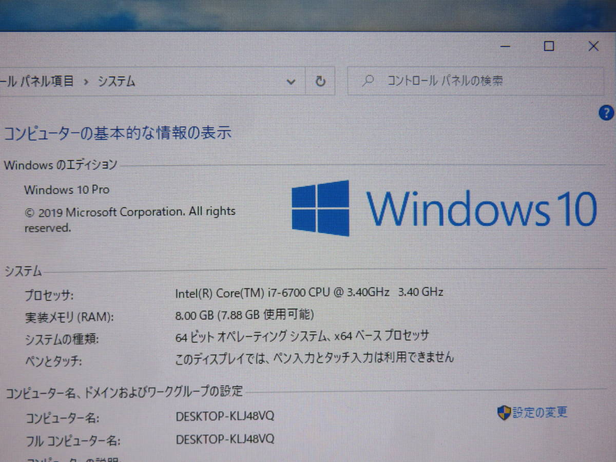 最新 Windows10 Pro