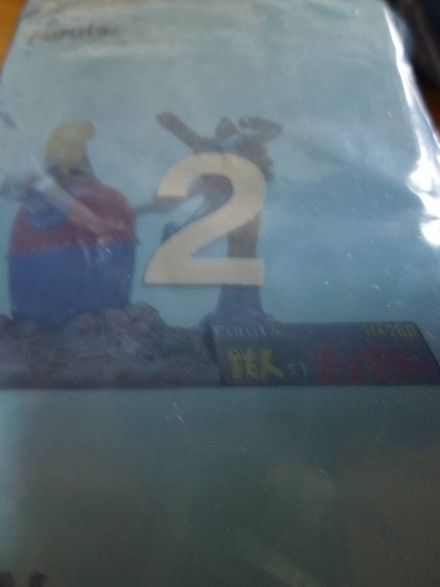20世紀漫画家コレクション 横山光輝の世界 当時物 鉄人28号 デビルマン ジャイアントロボ バビル2世 8個_画像4