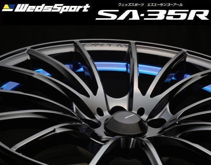★ SALE 送料無料 ウェッズスポーツ SA-35R 17x7.5J 4H 100 +38 WBC 4本セット価格! _画像2