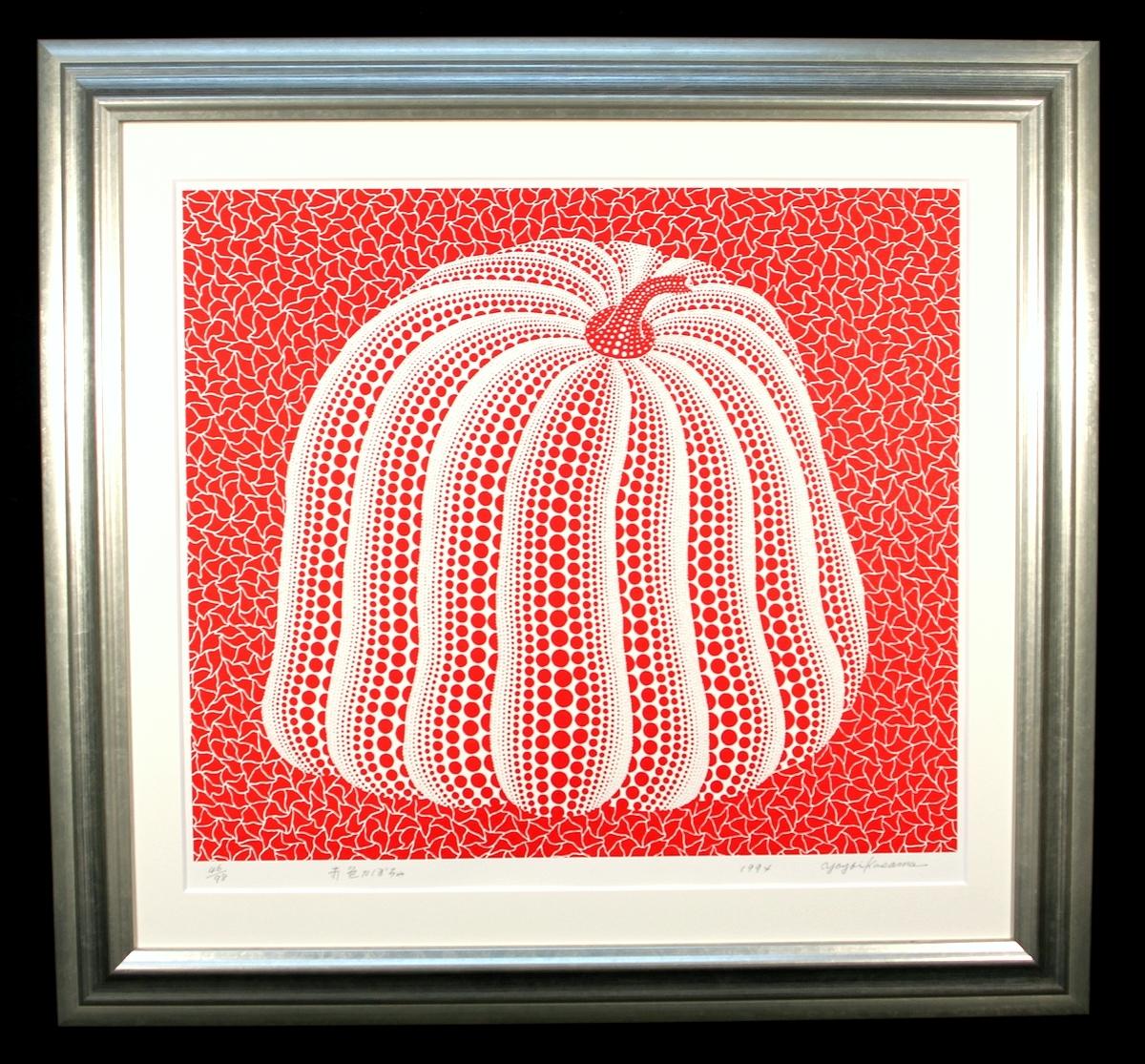 草間彌生風 ■ 赤色かぼちゃ ■ シルクスクリーン ■ かぼちゃ 赤色 ■ 黄袋・差し箱・新品額