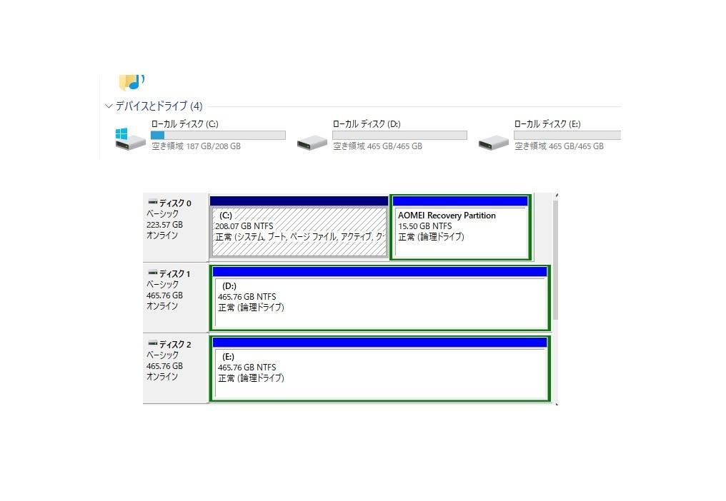 自作PC 新品SSD240GB+1000GB□Core i7 最大3.46GHz □メモリ 8GB □無線LAN □ZOTAC GTX550Ti □Win 10 □領域内蔵 _画像5