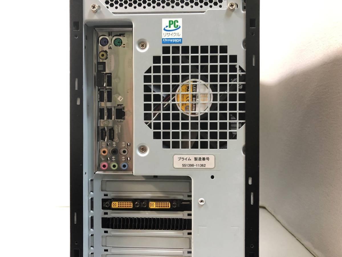 自作PC 新品SSD240GB+1000GB□Core i7 最大3.46GHz □メモリ 8GB □無線LAN □ZOTAC GTX550Ti □Win 10 □領域内蔵 _画像3