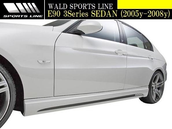 【M's】BMW E90 3シリーズ 前期 (2005y-2008y) WALD SPORTS LINE サイドステップ 左右//セダン FRP ヴァルド バルド エアロ_画像2