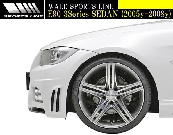 【M's】E90 E91 BMW 3シリーズ 前期 (2005y-2008y) WALD SPORTS LINE フロントバンパースポイラー//セダン FRP ヴァルド バルド エアロ_画像5