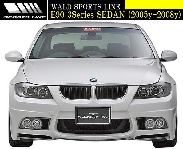 【M's】E90 E91 BMW 3シリーズ 前期 (2005y-2008y) WALD SPORTS LINE フロントバンパースポイラー//セダン FRP ヴァルド バルド エアロ_画像4