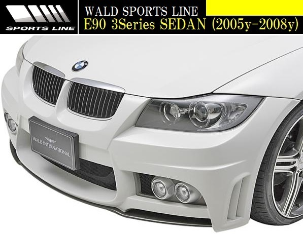 【M's】E90 E91 BMW 3シリーズ 前期 (2005y-2008y) WALD SPORTS LINE フロントバンパースポイラー//セダン FRP ヴァルド バルド エアロ_画像3