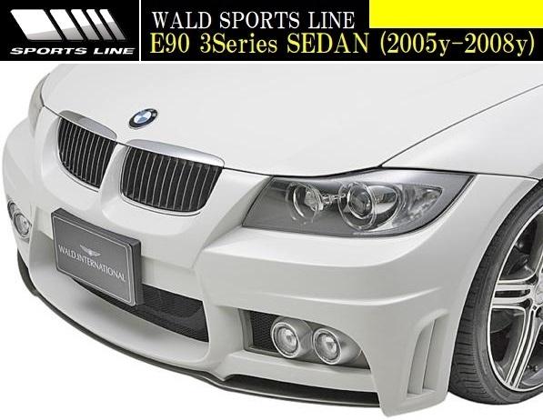 【M's】E90 E91 3シリーズ 前期 (2005y-2008y) WALD SPORTS LINE フロントバンパースポイラー//BMW セダン FRP ヴァルド バルド エアロ_画像3