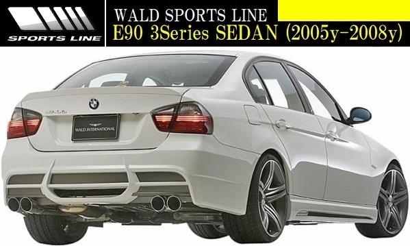 【M's】E90 BMW 3シリーズ 前期 (2005y-2008y) WALD SPORTS LINE リアバンパースポイラー//セダン FRP ヴァルド バルド エアロ_画像4