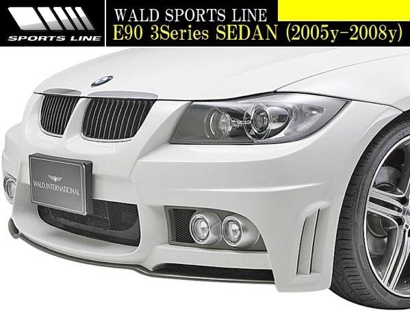 【M's】E90 E91 BMW 3シリーズ 前期 (2005y-2008y) WALD SPORTS LINE フロントバンパースポイラー//セダン FRP ヴァルド バルド エアロ_画像1