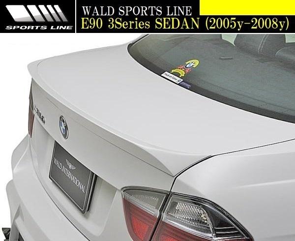 【M's】BMW E90 3シリーズ 前期 (2005y-2008y) WALD SPORTS LINE トランクスポイラー//セダン FRP ウイング ヴァルド バルド エアロ_画像1