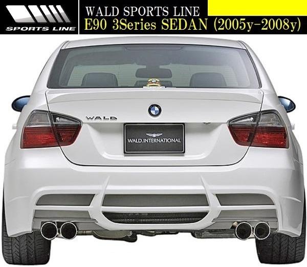 【M's】E90 BMW 3シリーズ 前期 (2005y-2008y) WALD SPORTS LINE リアバンパースポイラー//セダン FRP ヴァルド バルド エアロ_画像2