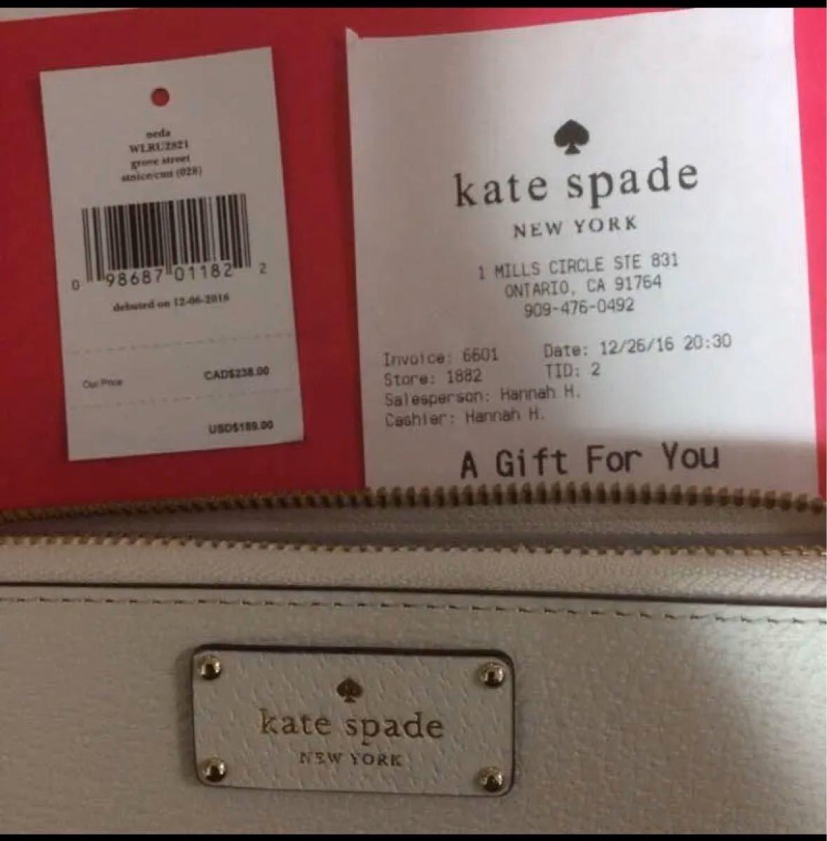 ケイトスペード長財布上品で可愛い白×グレー ラウンドファスナー