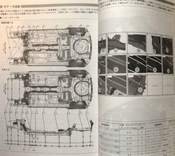 【即決】構造調査シリーズ/マツダ MAZDZ3 FASTBACK BP5P,BPFP,BP8P系 j-847_画像6