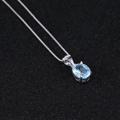 天然石 大粒 スカイブルートパーズ 2.3ct シルバー925 刻印 有り ネックレス 40cm 純銀 チェーン付き 高品質 特価 セール 高級ジュエリー _画像6