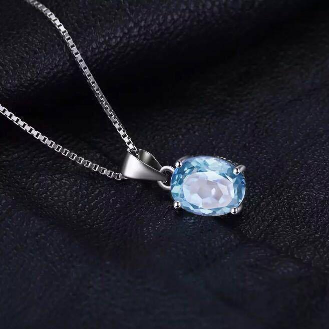 天然石 大粒 スカイブルートパーズ 2.3ct シルバー925 刻印 有り ネックレス 40cm 純銀 チェーン付き 高品質 特価 セール 高級ジュエリー _画像1