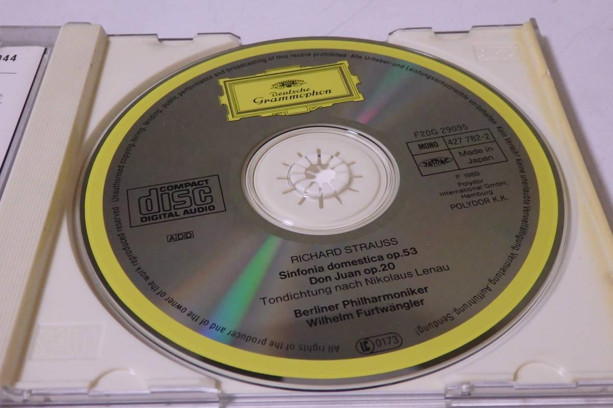 427 クラシック CD シュトラウス 家庭交響曲 作品53 交響詩「ドン・ファン」フルトヴェングラー ピアノ ヴァイオリン 交響曲 管弦楽 協奏曲_画像2