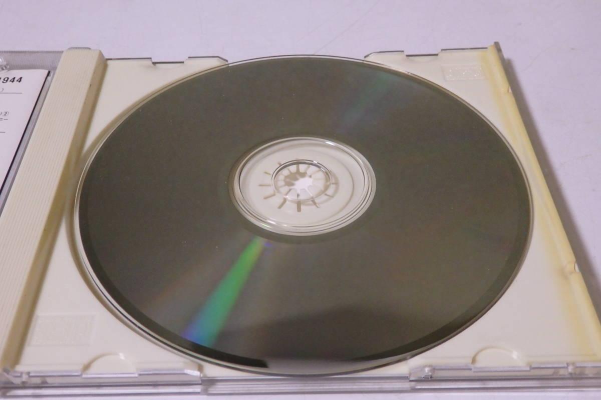 427 クラシック CD シュトラウス 家庭交響曲 作品53 交響詩「ドン・ファン」フルトヴェングラー ピアノ ヴァイオリン 交響曲 管弦楽 協奏曲_画像4