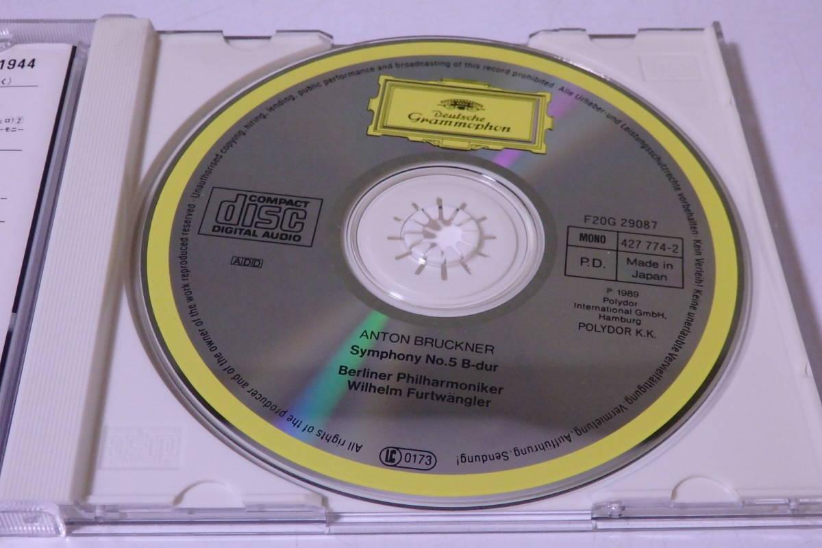 319 クラシック CD ブルックナー 交響曲 第5番 変ロ長調 フルトヴェングラー ピアノ ヴァイオリン 交響曲 管弦楽 協奏曲_画像3