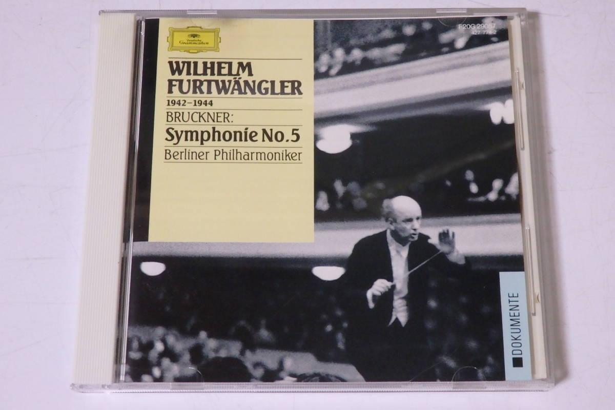 319 クラシック CD ブルックナー 交響曲 第5番 変ロ長調 フルトヴェングラー ピアノ ヴァイオリン 交響曲 管弦楽 協奏曲_画像1