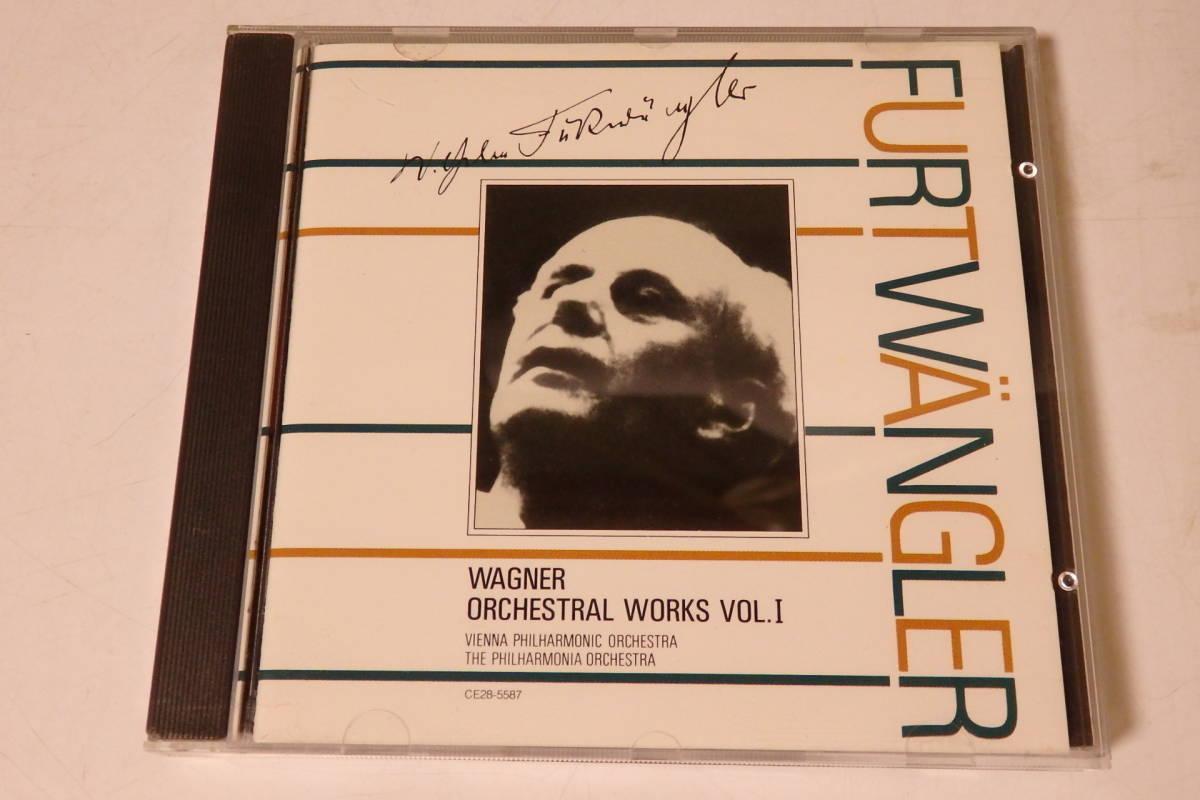 529 クラシック CD フルトヴェングラー ワーグナー 歌劇 さまよえるオランダ人 楽劇 前奏曲 ピアノ ヴァイオリン 交響曲 管弦楽 協奏曲_画像1