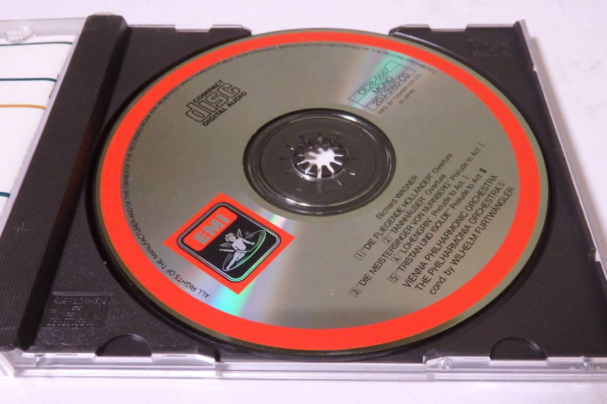 529 クラシック CD フルトヴェングラー ワーグナー 歌劇 さまよえるオランダ人 楽劇 前奏曲 ピアノ ヴァイオリン 交響曲 管弦楽 協奏曲_画像3