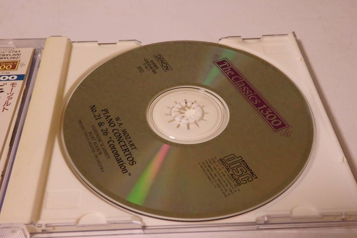 440 クラシック CD モーツァルト ピアノ協奏曲 第21番 第26番 ロンド ニ長調 マズア シュミット ピアノ ヴァイオリン 交響曲 管弦楽 協奏曲_画像4