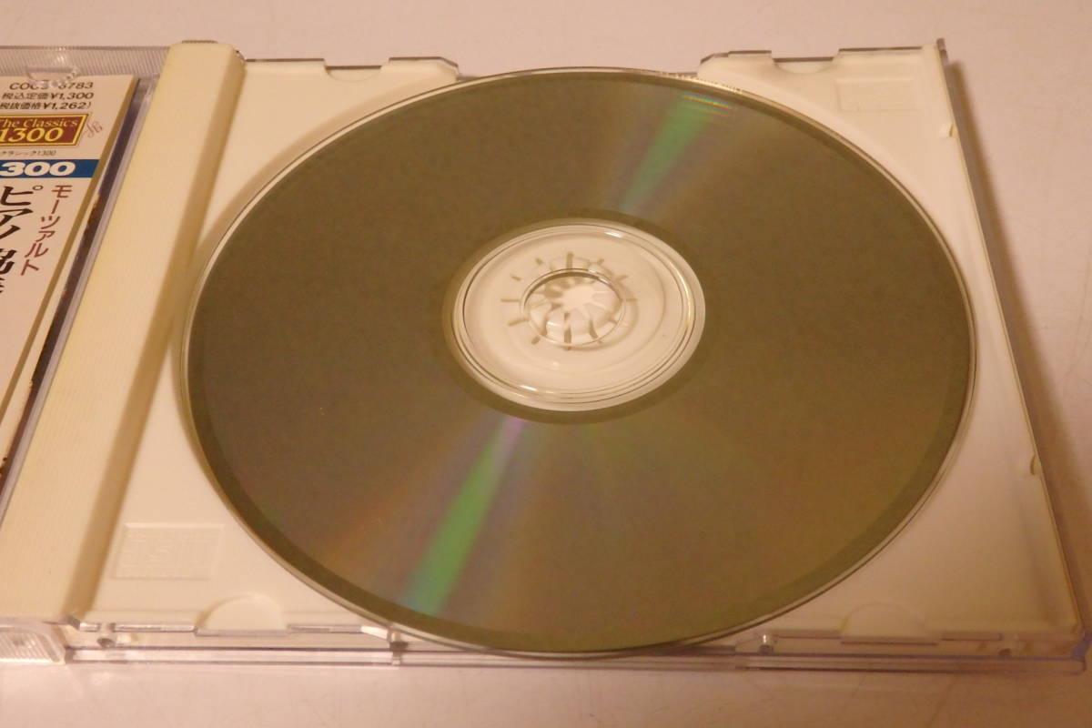 440 クラシック CD モーツァルト ピアノ協奏曲 第21番 第26番 ロンド ニ長調 マズア シュミット ピアノ ヴァイオリン 交響曲 管弦楽 協奏曲_画像5