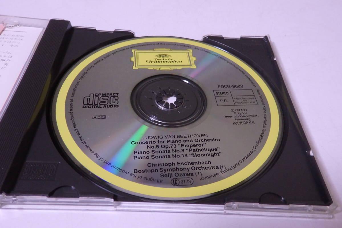 447 クラシック CD ベートーヴェン ピアノ協奏曲第5番「皇帝」ピアノソナタ第8番「悲愴」第14番「月光」エッシェンバッハ ピアノ_画像5