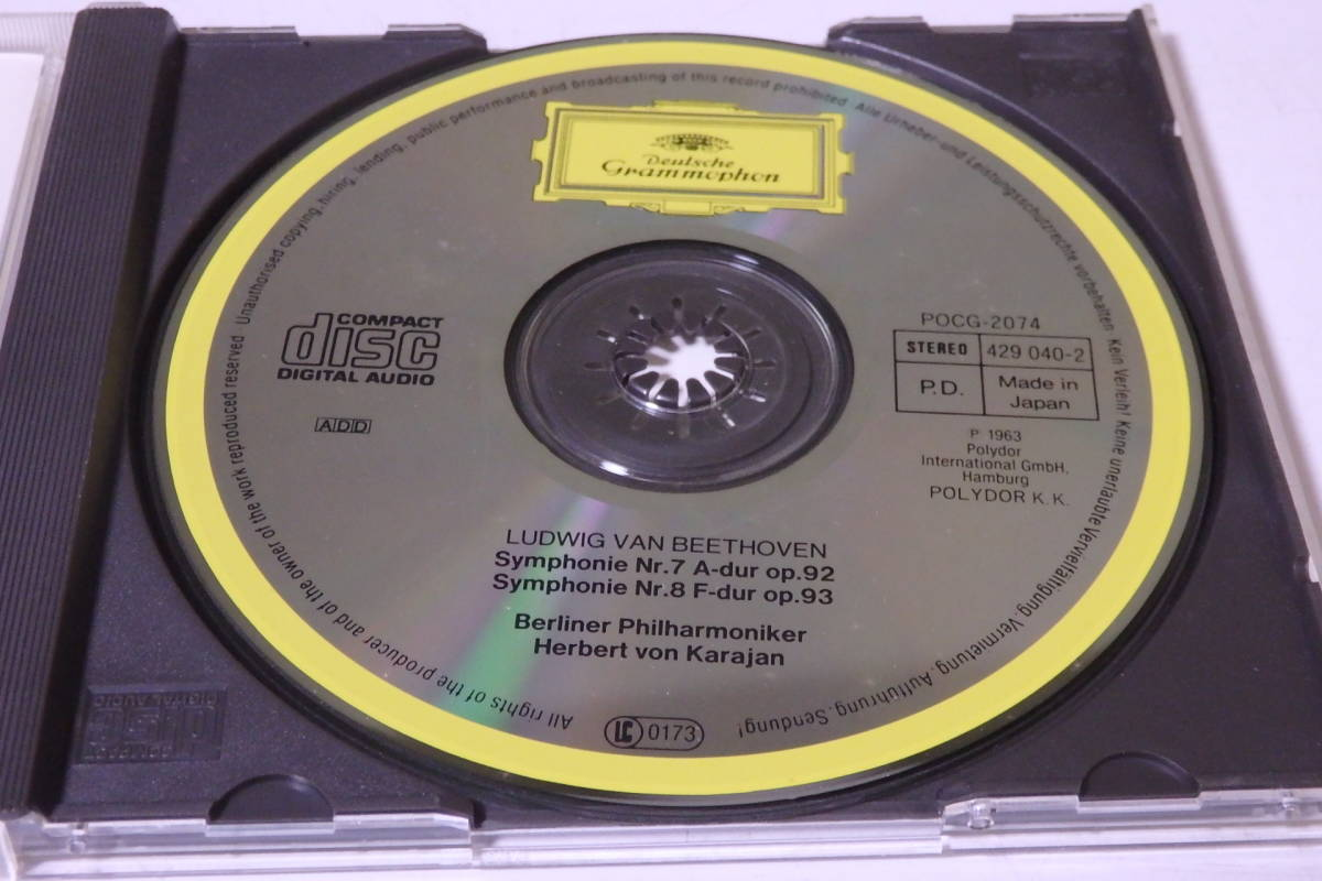 269 クラシック CD ベートーヴェン 交響曲 第7番 第8番 カラヤン ベルリン・フィルハーモニー管弦楽団 交響曲 管弦楽 協奏曲_画像3