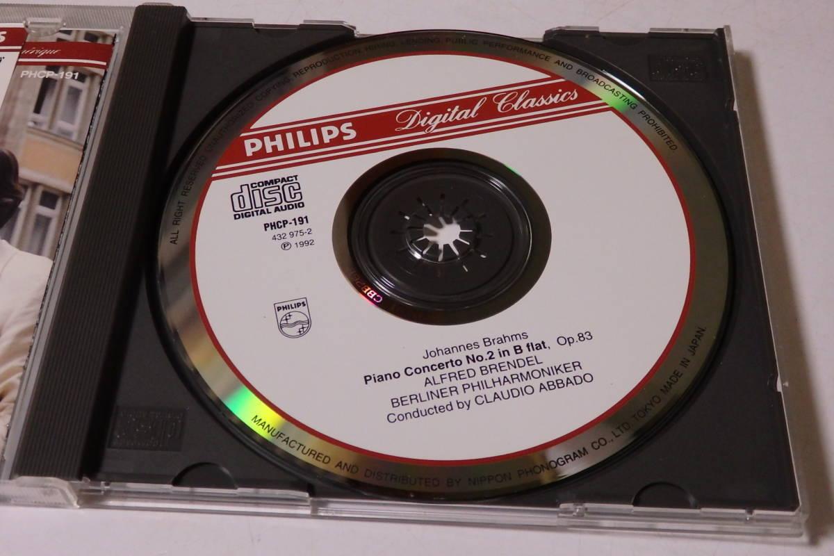 170 クラシック CD ブラームス ピアノ協奏曲 第2番 変ロ長調 作品83 ブレンデル ピアノ ベルリン・フィルハーモニー管弦楽団 交響曲 協奏曲_画像5