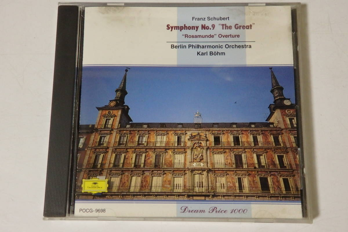272 クラシック CD シューベルト 交響曲 第9番 ザ・グレート ロザムンデ 序曲 ベーム ピアノ ヴァイオリン 交響曲 管弦楽 協奏曲_画像1